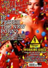 Skin Two Magazine 55 - Digital Version