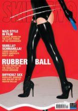 Skin Two Magazine 57 - Digital Version