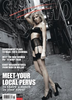 Skin Two Magazine 59 - Digital Version